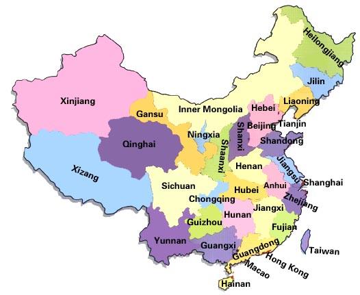 University List   Southwest China: Chongqing, Sichuan, Yunnan ... on kunming china map, xiang river china map, shaoguan china map, tai'an china map, hokkaido china map, london china map, xuchang china map, guizhou china map, qingdao china map, lincang china map, yan'an china map, karamay china map, temple of heaven china map, hainan china map, aksu china map, uyghur people china map, meizhou china map, xinyang china map, benxi china map, goa china map,