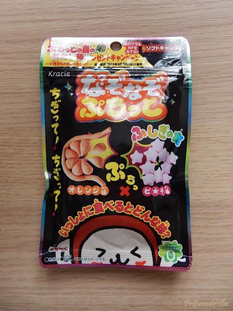 Pucchito candy arancia/pesca