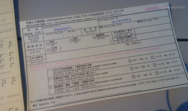 Giappone disembarkation card