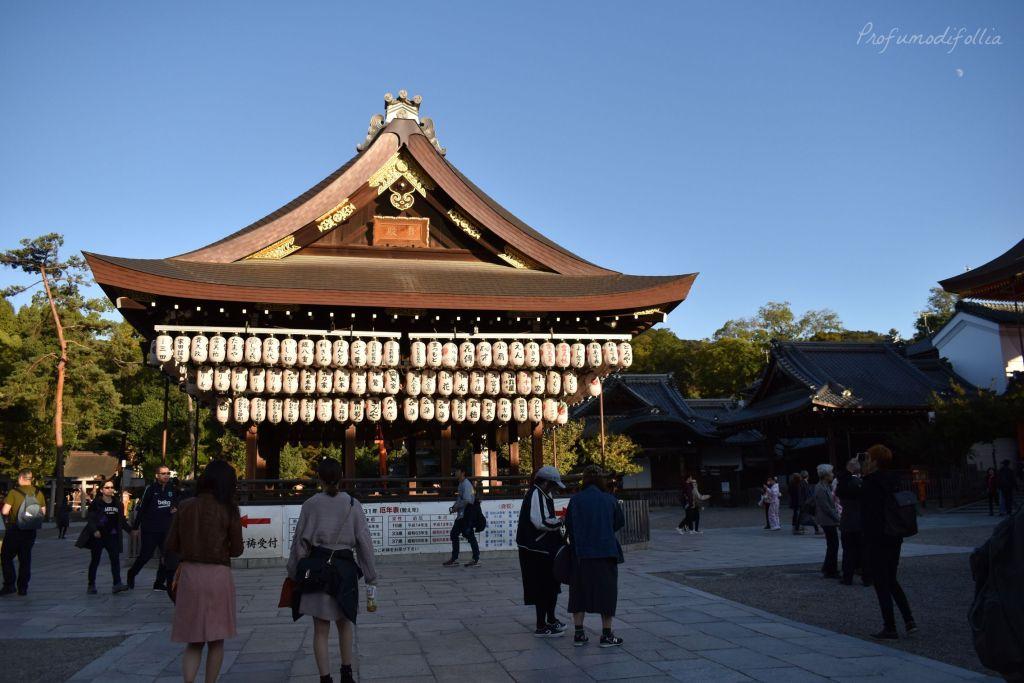 Alla scoperta di Kyoto, diario di viaggio - Yasaka