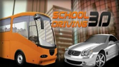 Photo of SCHOOL DRİVİNG 3D ARABA HİLELİ APK