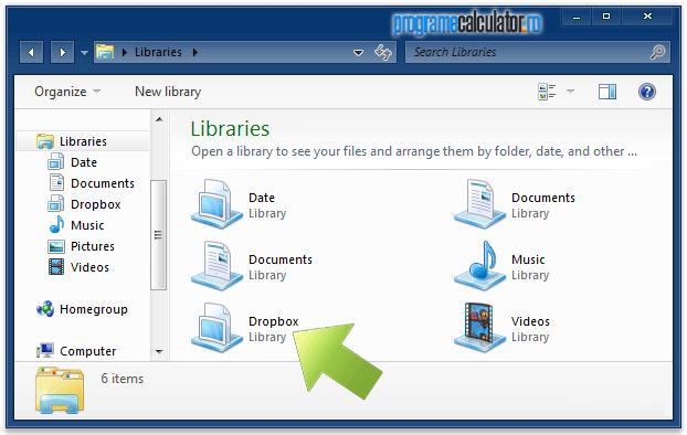 1-cum_se_adauga_dropbox_folder_in_biblioteci_libraries