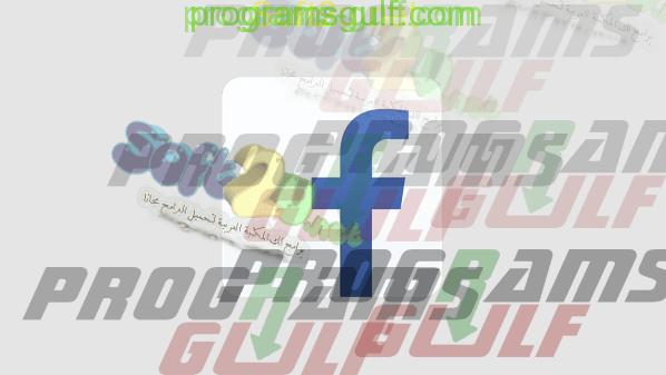 تحميل تطبيق فيس بوك لايت Facebook Lite لهواتف نظام الاندرويد