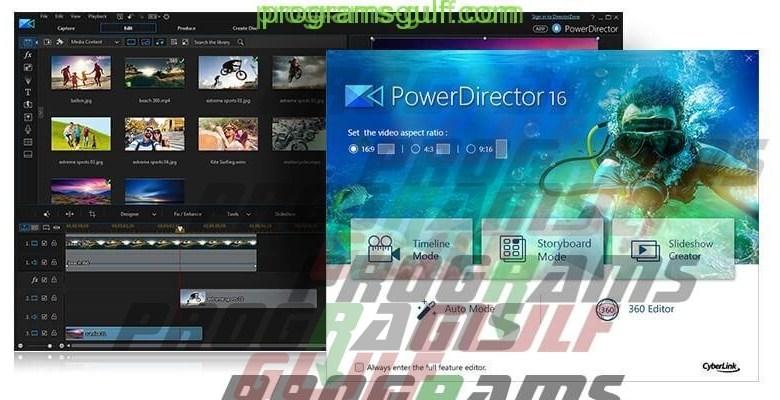 برنامج PowerDirector