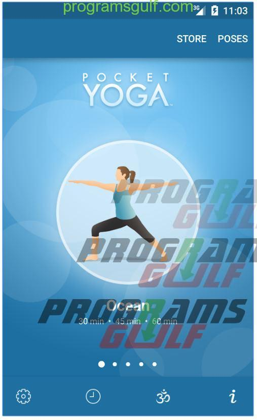 تطبيق Pocket Yoga