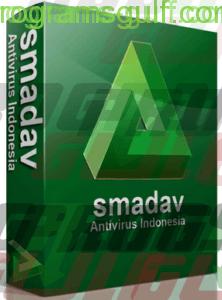 smadav أقوى تطبيق لحماية أجهزتك من الفيروسات في 2018