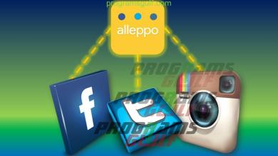 تطبيق AlleppoLite