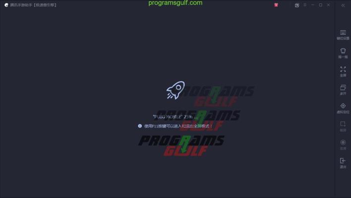 تثبيت لعبة pubg mobile (9)