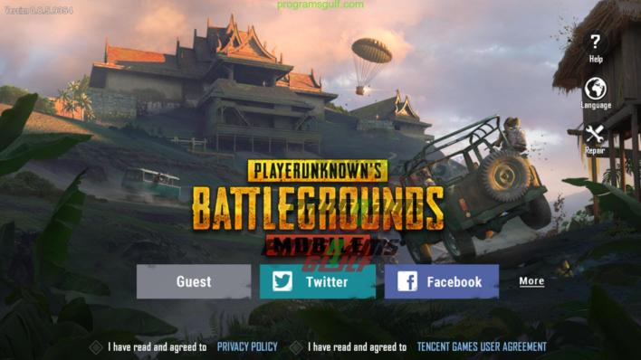 من داخل لعبة pubg mobile للكمبيوتر (3)