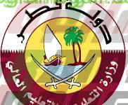 Photo of تحميل تطبيق تعليم قطر للاندرويد الإصدار الأخير مجانا