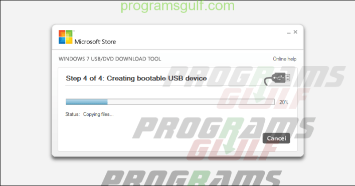 برنامج Windows USB/DVD Download Tool