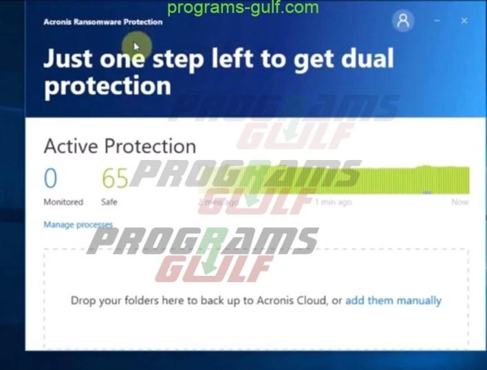 برنامج الحماية من Ransomware للكمبيوتر
