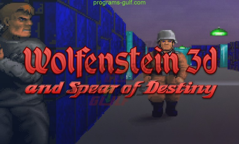 لعبة Wolfenstein Destiny