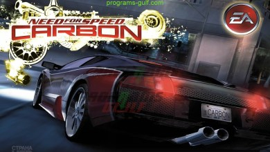 Photo of تحميل لعبة need for speed carbon للكمبيوتر رابط مباشر