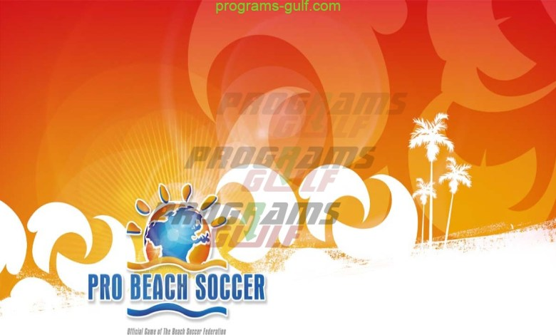 تحميل لعبة كرة الشاطئ للكمبيوتر بحجم صغير
