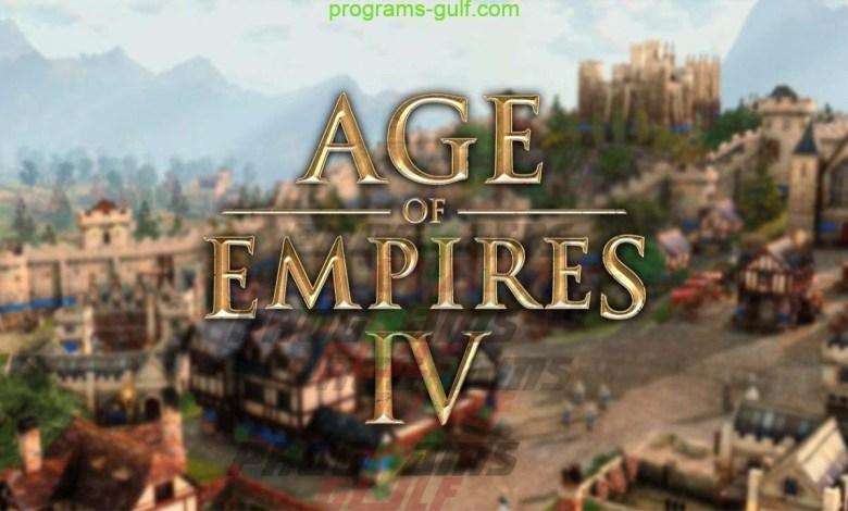تحميل لعبة age of empires 4 كاملة برابط واحد مضغوطة