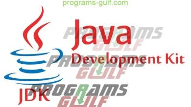 تحميل برنامج jdk للكمبيوتر برابط مباشر