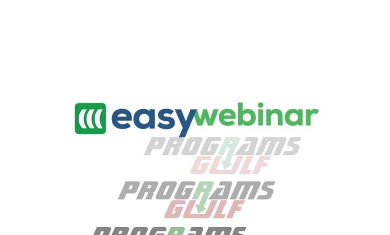 تحميل تطبيق EasyWebinar للويبينار لجميع الأجهزة