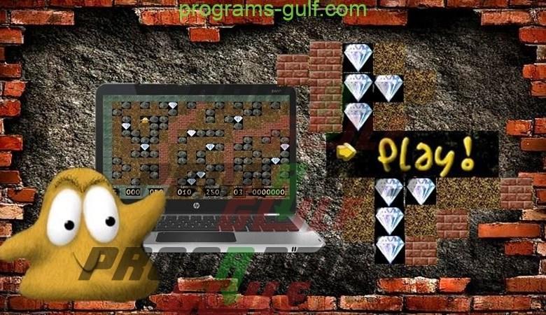 تحميل لعبة حرامي الماس Digjim مجانًا للكمبيوتر