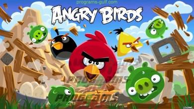 Photo of تحميل لعبة Angry Birds للكمبيوتر و الموبايل مجانًا