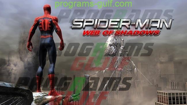 تحميل لعبة سبايدر مان Spiderman: Web of Shadows للكمبيوتر
