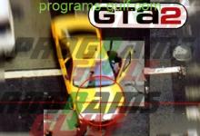 Photo of تحميل لعبة جاتا 2 GTA للكمبيوتر