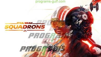 Photo of تحميل لعبة Star Wars: Squadrons للكمبيوتر