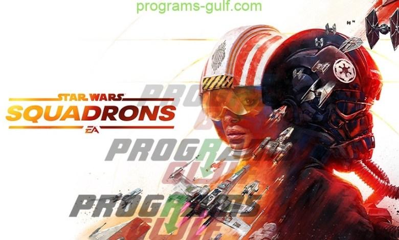 تحميل لعبة Star Wars: Squadrons للكمبيوتر