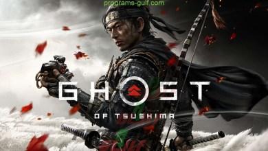 تحميل لعبة Ghost Of Tsushima للكمبيوتر