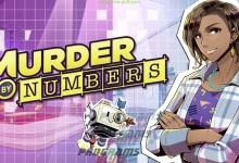 Photo of تحميل لعبة Murder By Numbers للكمبيوتر