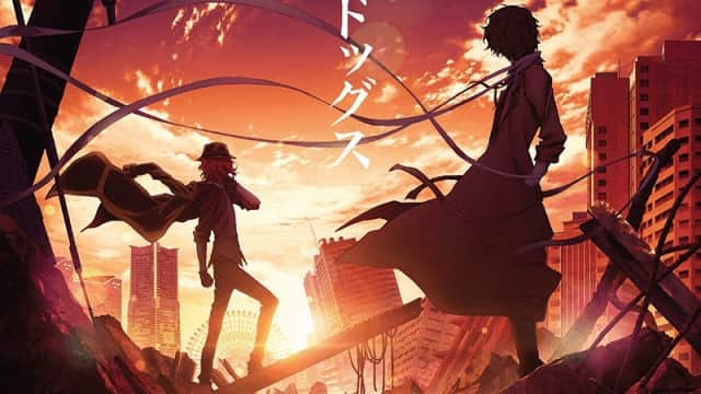Image result for bungou stray dogs ada