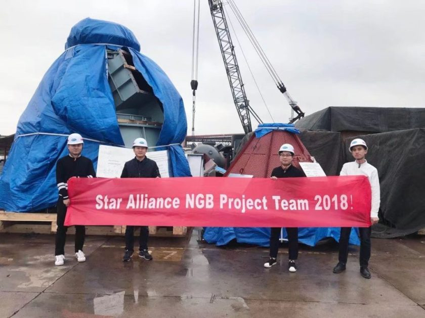 Star Alliance NGB Project Team 2018