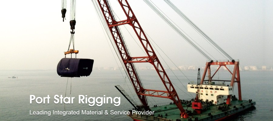 Shanghai Port Star Rigging Featured Image