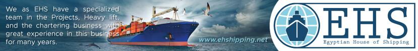 EHS-banner