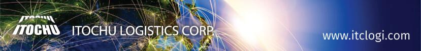 ITOCHU-Logistics-Corp-banner