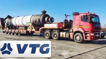 VTG Logistics Moscow Ft Photo