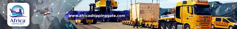 Africa-Shipping-Gate-banner