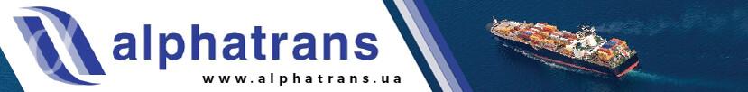 Alphatrans Banner