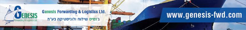 Genesis Forwarding & Logistics