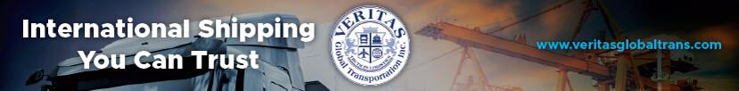 Veritas Globaltrans Banner
