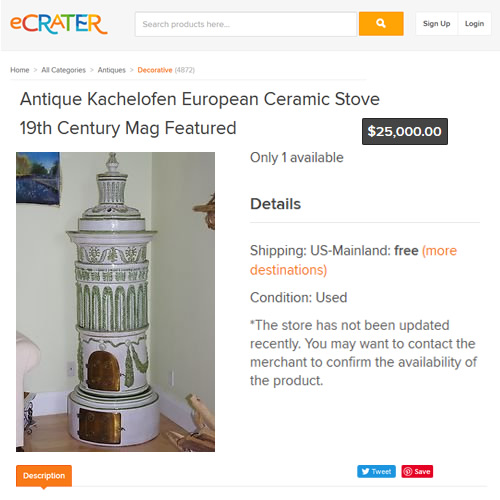 19th Century Antique Kachelofen European Ceramic Stove