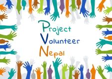 Legal Details of Project Volunteer Nepal