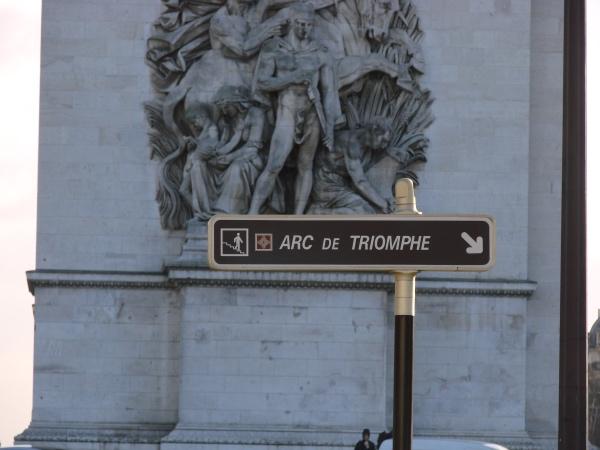 A entrada é sinalizada!