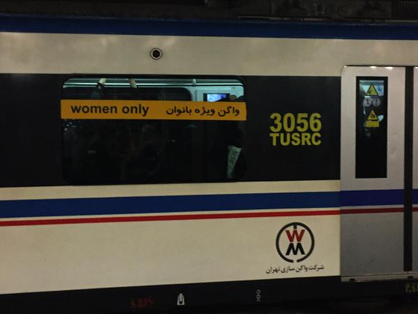 Metrô em Teerã