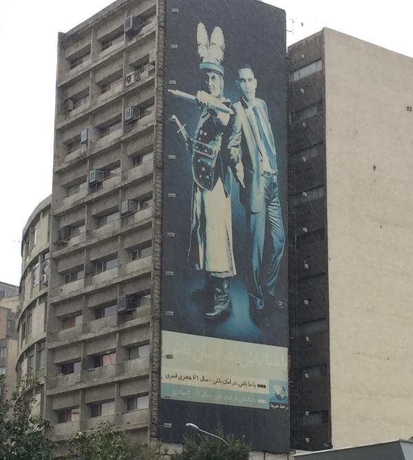Prédio em Teerã