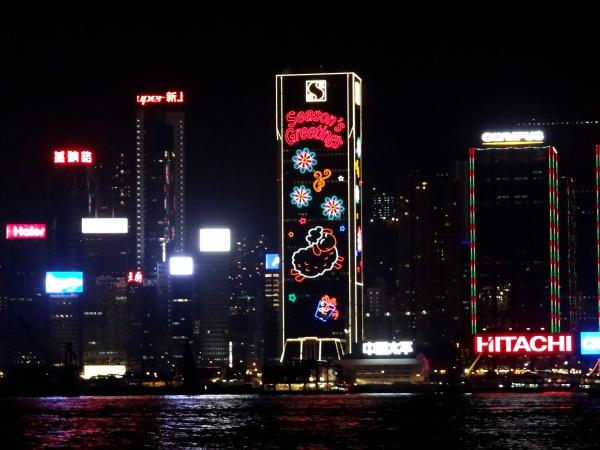 Hong Kong de noite