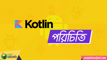 Kotlin-Programming-Language Projuktir Avijatri
