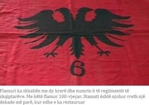 Flamuri i vullnetareve te regjimentit te 6 ne Austri