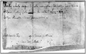 Letra e Baltjon Stambolls