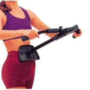 Maxi Trim Appareil de fitness